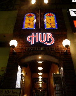 A Slice of Britain in Japan: The HUB British Pub