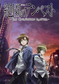 "7 Anime like ""Zetsuen no Tempest"""
