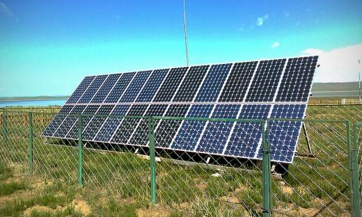 Singular Solar Module System