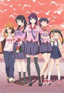 Monogatari Series First Season: Bakemonogatari, Nisemonogatari, Nekomonogatari (Kuro). Second Season: Nekomonogatari (Shiro), Kabukimonogatari, Otorimonogatari, Onimonogatari, Koimonogatari
