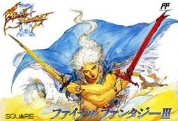Final Fantasy III Japanese Boxart