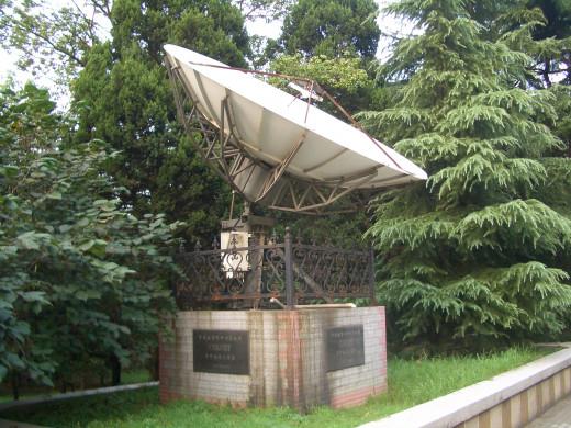 HUST CERNET satellite dish