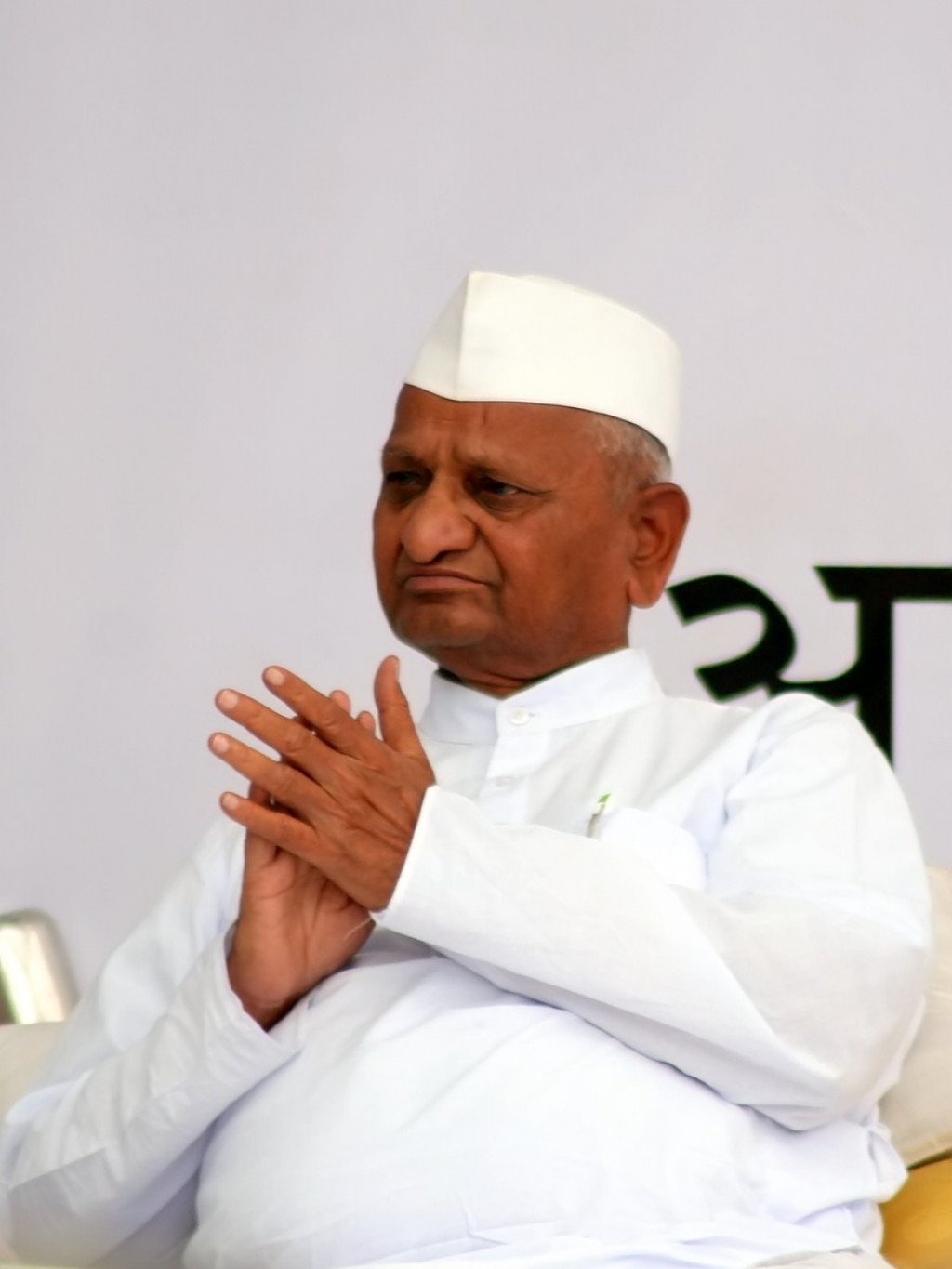 jan lokpal India news: social activist anna hazare said on monday he will hold a 'satyagraha' in delhi on march 23 hazare, who was the face of anti-corruption protests in 2.