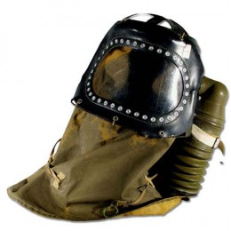 A gas mask for a baby - every civilian was issued with one. The baby went inside the whole mask.