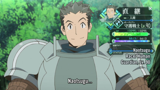 One of the many HUDs/menus that appear in Log Horizon