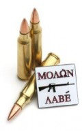 Molon Labe!  But...Guns Without Ammo Are Just Poorly Designed Clubs.