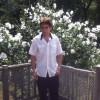 Ryan M Shea profile image