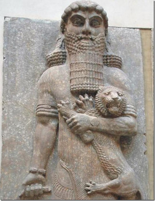 King Gilgamesh of Uruk