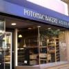 Bear N Mom Pittsburgh Bakery Reviews - Potomac Bakery