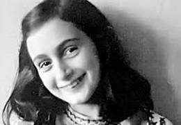 Anne Frank Photo