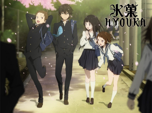 The main cast of Hyouka. From left to right: Satoshi Fukube, Houtarou Oreki, Eru Chitanda, and Mayaka Ibara.