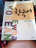 How To Study Korean with the Ewha Korean book