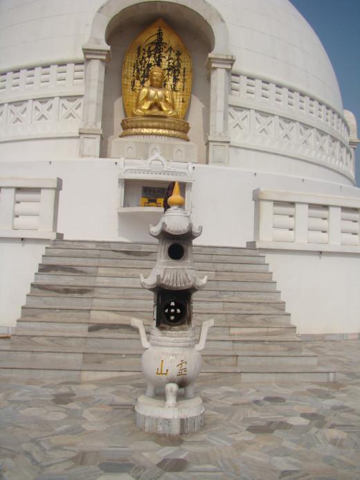 Stairs Leading Up To The Shanti Stupa Rajgir