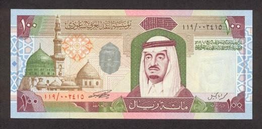 Old 100 Riyal Note Of King Fahd Reign