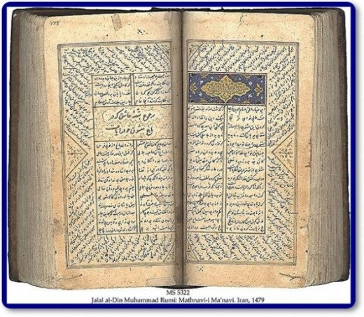 Rumis Maznawi, Manuscript in Persian on paper, Shiraz, 1479,