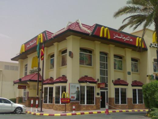 McDonald's branch, Takkassusi street, Riyadh