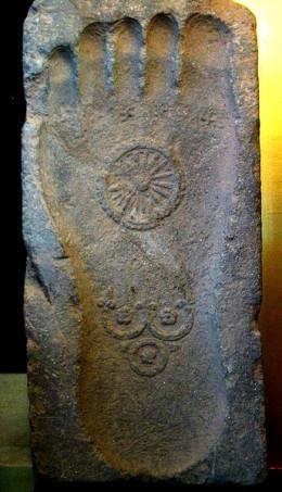 Footprint of the Buddha. 1st century Gandhara