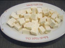 Cubed Tofu for Tofu Salad