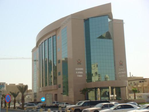 King Saud Medical Complex
