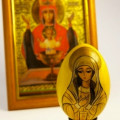 Orthodox Christian Prayers