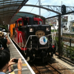 Romance on the Sagano Scenic Railway