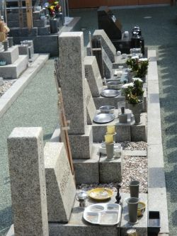 Japanese pet cemetery