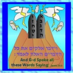 A Jewish Perspective of G-d