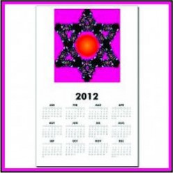 The Jewish Calendar Headquarters: Why Do Jewish Holidays Come on Different Secular Dates Each Year?