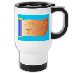 Purim Megilla travel mug
