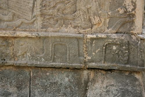 The Serpents reside all over the great city of Chichen Itza. There is one building that has carvings of a person with multiple arms that are serpents.