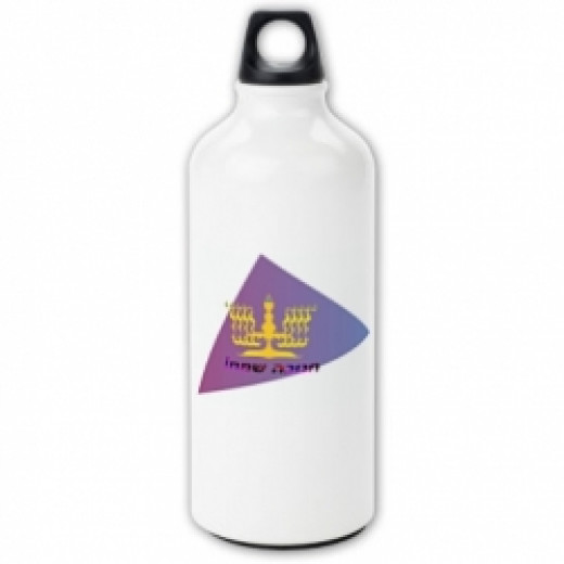 Hanukkia Water Bottle