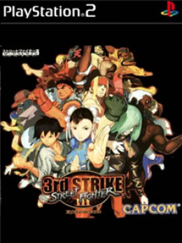 Street Fighter III: 3rd Strike - Playstation 2 (in SF Anniversary Collection)