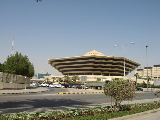 Ministry Of Interior, Riyadh