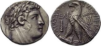 Tyre, Phoenicia, 99 - 98 B.C., Judas' 30 Pieces of Silver