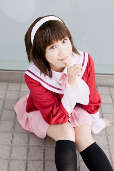 Ayumi Takahara Cosplay
