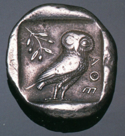 Greek Silver Coin from 6th Century BC - by Exekias [CC-BY-2.0 (http://creativecommons.org/licenses/by/2.0)], via Wikimedia Commons