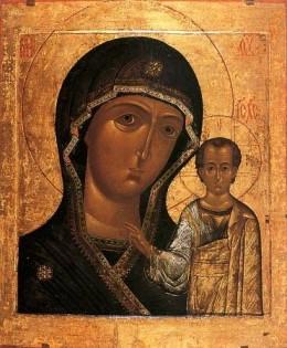 Miraculous Icon of Our Lady of Kazan