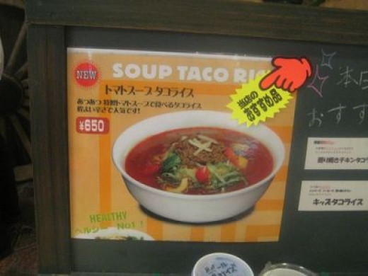 Even the Japanese love taco soup.