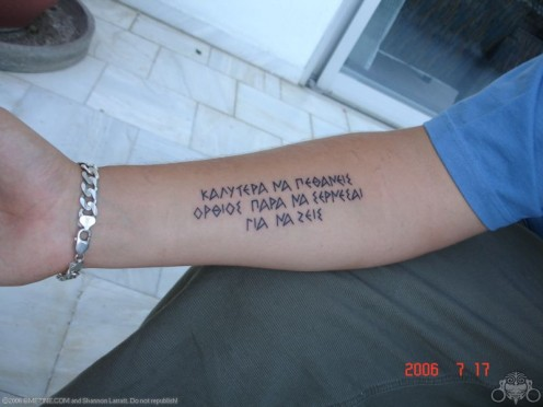 Tattoo Sayings Ideas GREEK LETTERING TATTOOS
