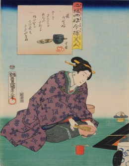 Japanese Tea Ceremony with tea cup