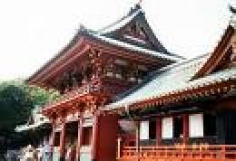 Kamakura Japan Guesthouse