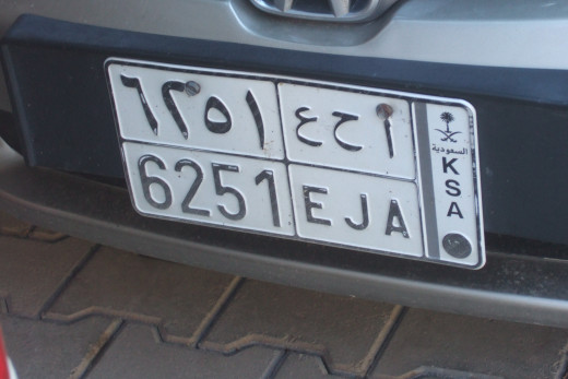 Kingdom Of Saudi Arabia, Car License Plate
