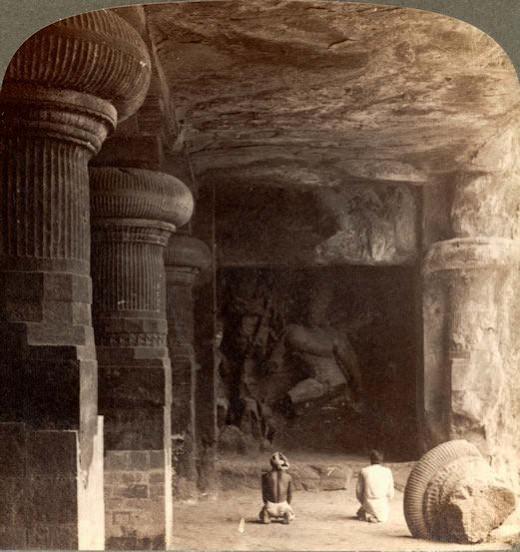 Drunken dance of eight-armed divintity Shiva, Elephanta india