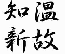 The underlying philosophy of Aikido