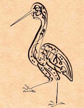 Burung drawing