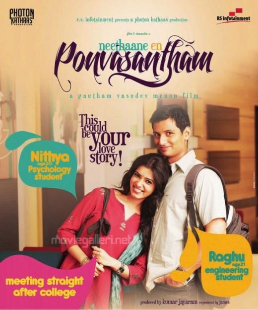 Jiiva, Samantha to sing for Gautham Menonâs next