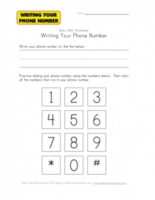 Free Worksheets for Kids to Practice Writing Their Phone Number – Practice Writing Numbers Worksheets