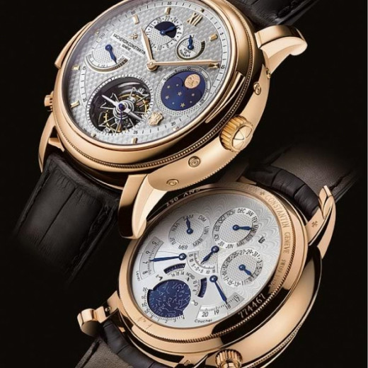 Vacheron Constantin Tour de l'Ile Watch