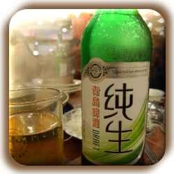 Chinese beer by hirotomo t