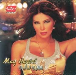 May Hariri Discography